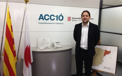 Concom in Japan