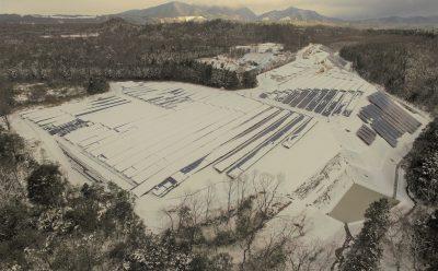Fukuman, Yonago 4.384MW
